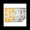Klippan gyapjú babapléd, Fox 65*90 cm sárga